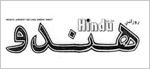hindu_urdu