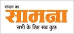 logo-saamna-hindi