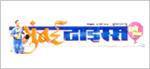 mumbai_times_marathi